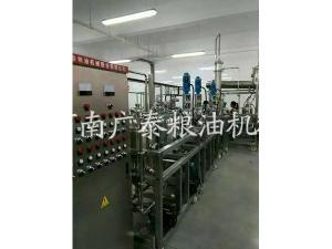 四川菜籽油新万博app苹果版下载万博体育哪里可以下载