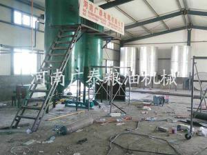 新疆菜籽油万博体育哪里可以下载安装现场