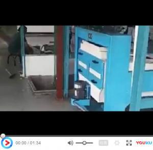 河南广泰机械有限公司